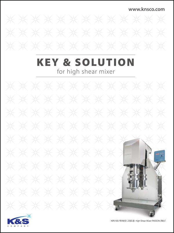 K&S컴퍼니카탈로그_2014(표지).jpg